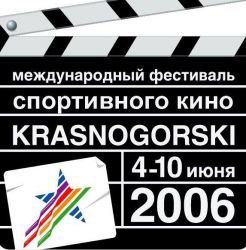 "sport film festival ""Krasnogorsky"""