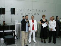 Anatoly Balchev, Alexey Kylasov, Yana Churikova, Dmitry Charatian