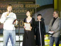 Dmitry Gubernyev, Yuliana Shahova, Alexander Zhurbin