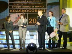 Irina Rodnina, Svetlana Kolosova, Mikhail Mamiashvili