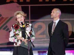 Svetlana Druzhinina and Evgeny Gerasimov
