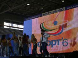 Церемония закрытия выставки Спорт-6