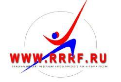 Федерация акробатического рок-н-ролла России