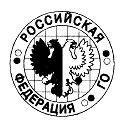 Российская Федерация Го