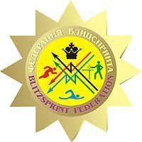 Межрегиональная федерации блицспринта
