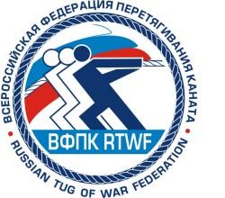 Всероссийская федерация перетягивания каната