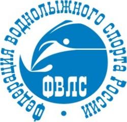 Федерация воднолыжного спорта России
