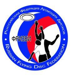 Российская федерация летающих дисков (фризби)