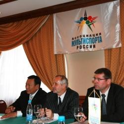 Ptitsyn, Gavrilov, Glek