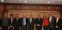 Participants of Organizing Committee of the 1st World Mind Sports Games in Beijing