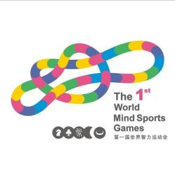 1st World Mind Sports Games