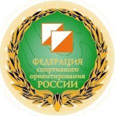 Федерация спортивного ориентирования России
