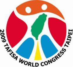 Конгресс TAFISA в Тайпее