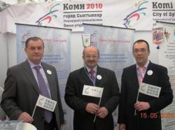 Alexander Kuznetsov, Nikolay Gordeev, Alexey Kylasov