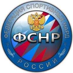 Федерация спортивных нард и бекгаммон России
