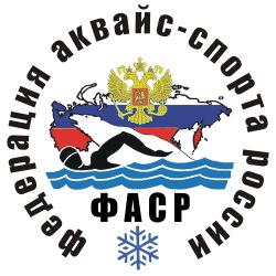 Федерация закаливания и спортивного зимнего плавания России