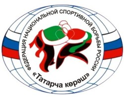 Федерация национальной спортивной борьбы «Татарча корэш»