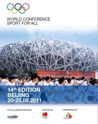 14 конференция МОК Спорт для Всех